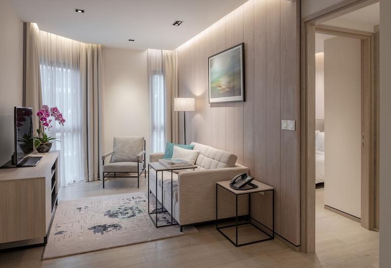 樹叢服務式住宅飯店, 新加坡, 豪華公寓, 1 間臥室 (Free Breakfast on Weekdays Except PH), 客廳