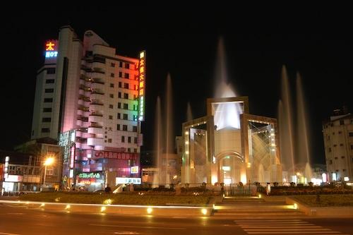 太信大飯店/