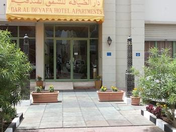A(z) Dar Al Deyafa Hotel Apartment hotel fényképe itt: Muscat
