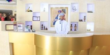 Picture of Dar Al Deyafa Hotel Apartment in Muscat