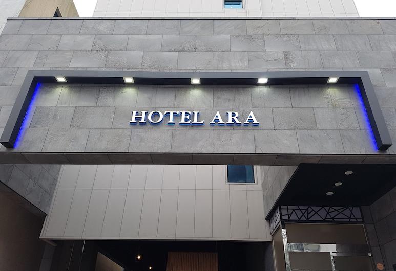 아라 호텔, 부산광역시