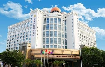 Image de Dayhello International Hotel à Shenzhen