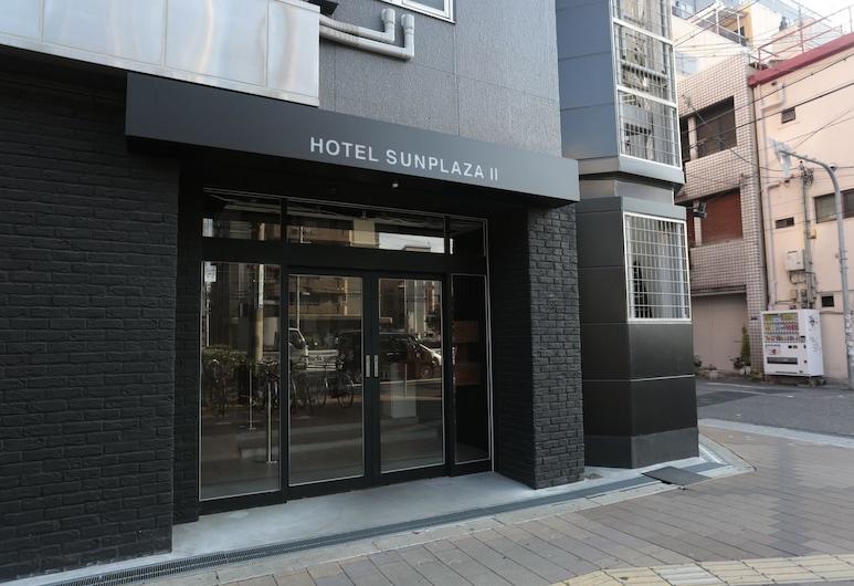 Hotel Sun Plaza 2, Osaka, Property Grounds