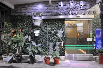 Picture of Morwing Hotel Fairy Tale in Taipei