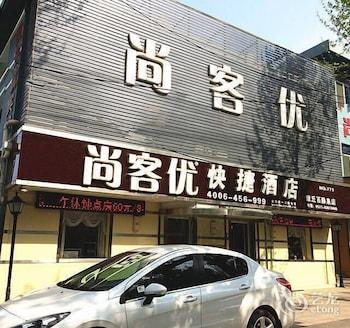 Naktsmītnes Thank You Inn attēls vietā Jinan