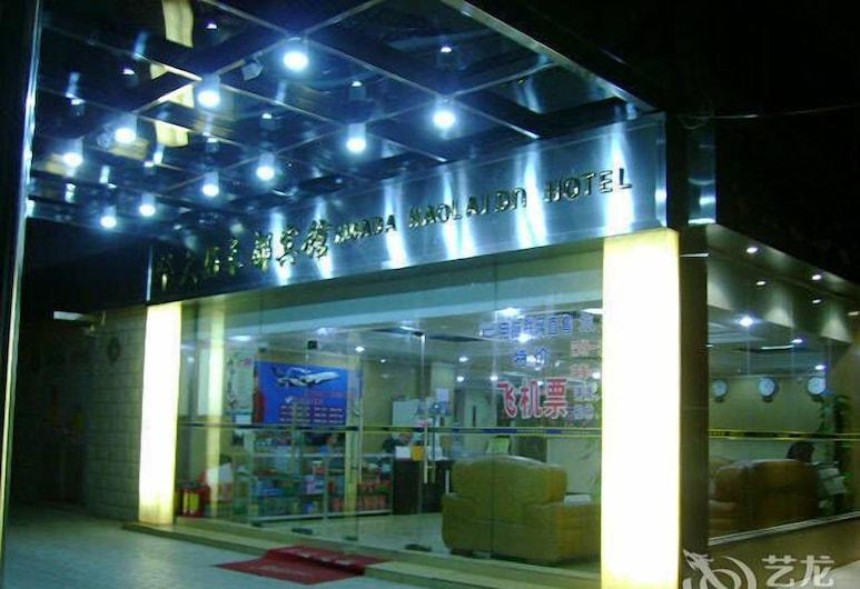 廣州方潔好來都酒店 - 火車站店, 廣州, 外觀
