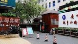 Sélectionnez cet hôtel quartier  Canton, Chine (réservation en ligne)