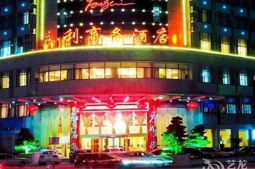 Yongli