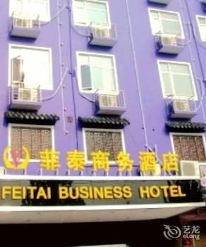 Picture of Wuhan Feitai Business Hotel in Wuhan