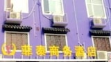 Book this Free wifi Hotel in Wuhan