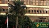 Fangchenggang hotels,Fangchenggang accommodatie, online Fangchenggang hotel-reserveringen