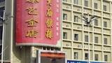 Tai'an Hotels,China,Unterkunft,Reservierung für Tai'an Hotel