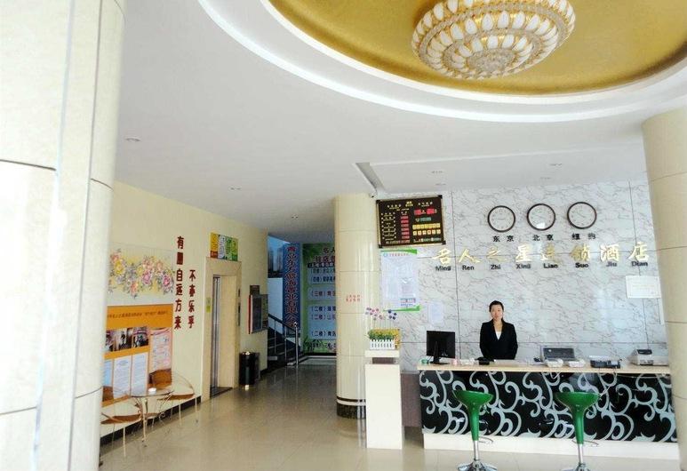 Celebrity Star Hotel, Qingdao, Lobi