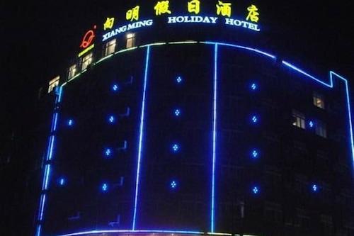 Xiangming