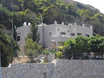Picture of Tamer guest house in Haifa