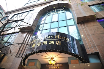 Picture of Harbour Bay Hotel in Kowloon