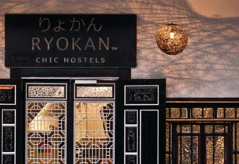 Ryokan Muntri Boutique Hostel, George Town, Interijer – ulaz