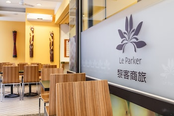Picture of Le Parker in Taichung