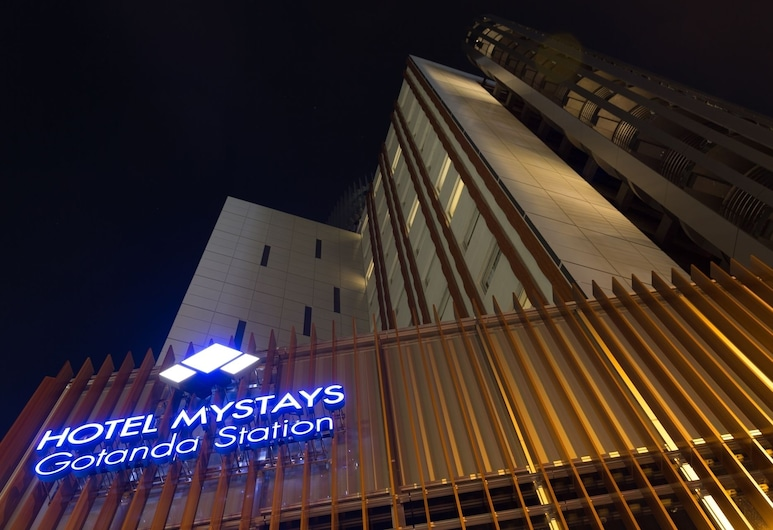HOTEL MYSTAYS 五反田站前, 東京