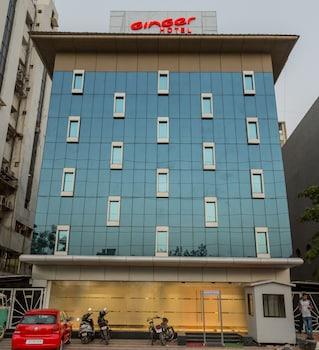 ภาพ Ginger Ahmedabad, Satellite ใน แอห์มาดาบัด