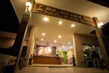 Picture of Sabai@Kan Resort in Kanchanaburi
