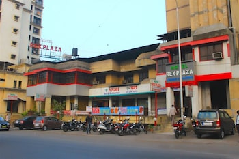 Image de Hotel Rex Plaza à Navi Mumbai