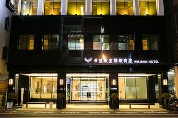 ภาพ โรงแรมวิชอินน์ ใน เกาสง