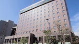 Book this Parking available Hotel in Asahikawa