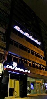 Ankara bölgesindeki Rota Bulvar Hotel resmi