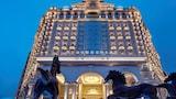 Hotel , Xining