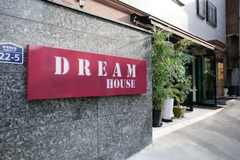 Picture of Dream Guest House in Seoul