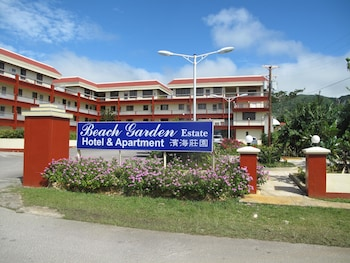 Picture of Beach Garden Hotel & Apartment in Saipan