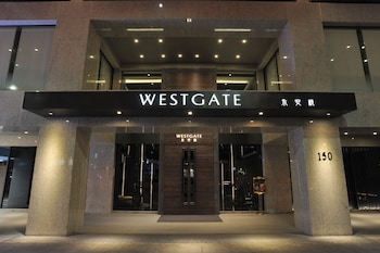 Picture of WESTGATE Hotel in Taipei