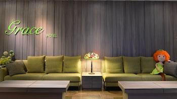 תמונה של Grace Hotel Zhonghe בטאיפיי סיטי החדשה
