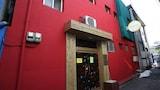 Foto di Dongdaemun Inn Guest House – Hostel a Seoul