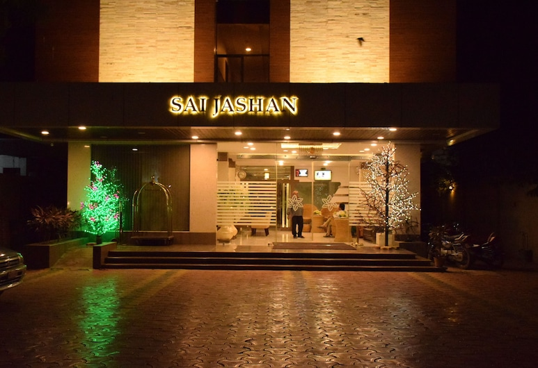 Hotel Sai Jashan, Shirdi, Voorkant hotel
