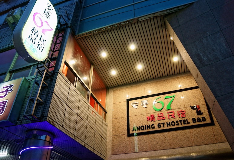Anqing 67 Homestay, Ταϊτούνγκ