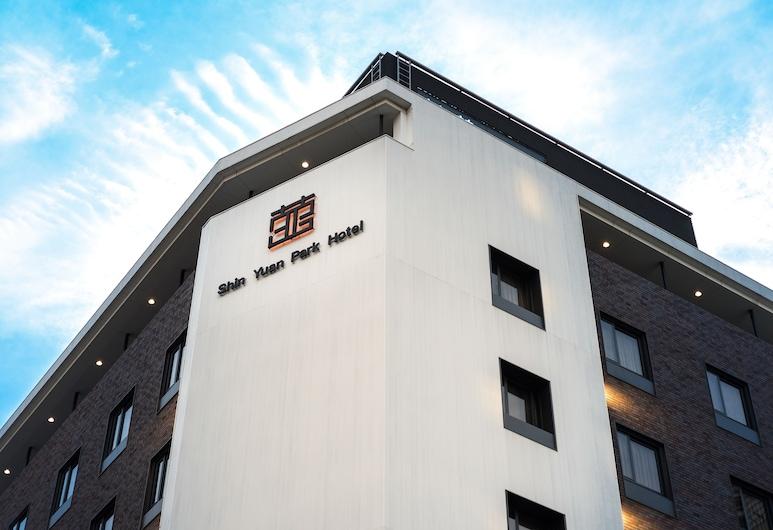 Shin Yuan Park Hotel, Hsinchu