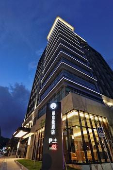 新北市麗京棧酒店的相片