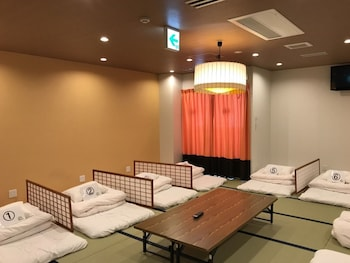 名古屋站芥末青年旅舍