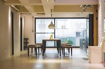 Imagen de Ahiruyah Guest House in Kaohsiung en Kaohsiung