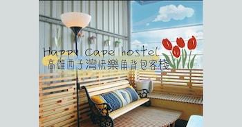 Foto Happy Cape Hostel Siziwan Kaohsiung di Kaohsiung