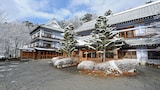 Book this Parking available Hotel in Kusatsu
