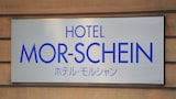 Choose This 3 Star Hotel In Matsumoto