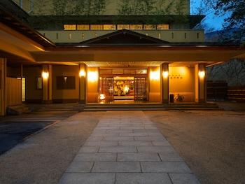 A(z) Musashino Bekkan hotel fényképe itt: Hakone