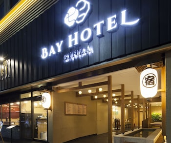 Picture of Tokyo Ginza Bay Hotel in Tokyo