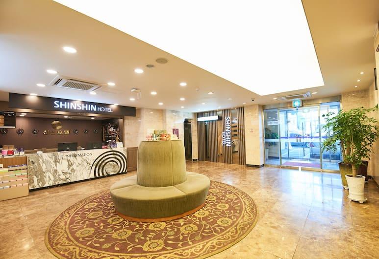 신신 호텔, 부산광역시, 로비