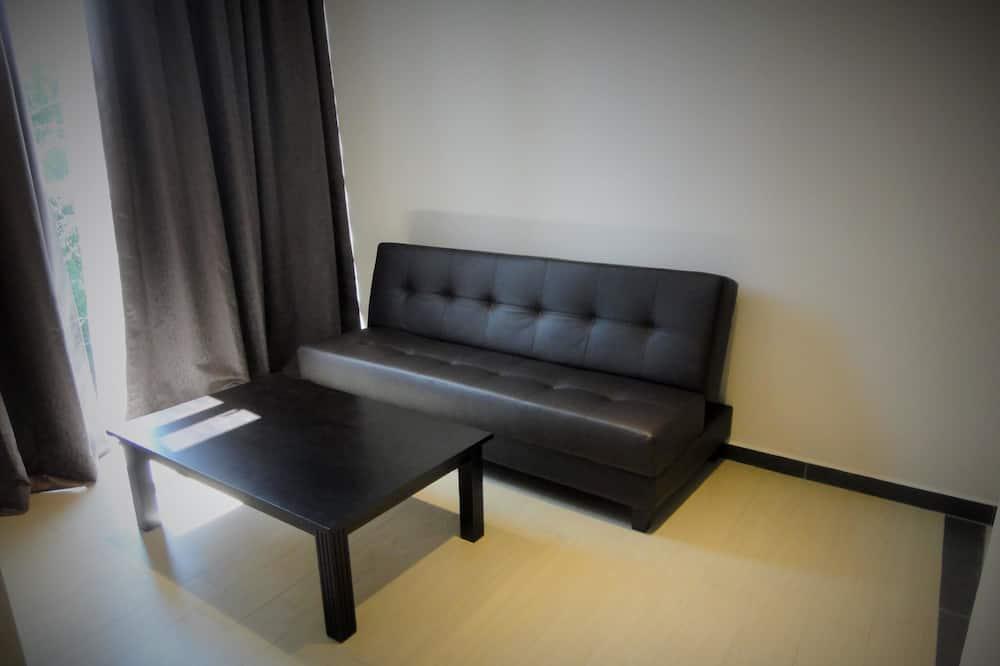 Family Room - חדר אורחים