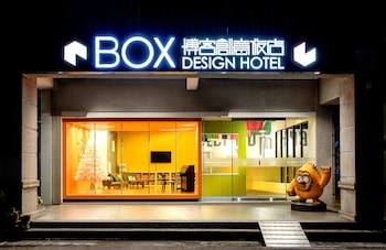 A(z) Taichung Box Design Hotel hotel fényképe itt: Taichung