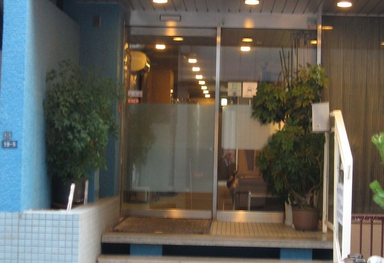 ビジネスホテル山百合, 台東区, ホテル エントランス